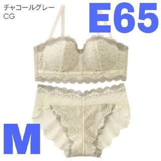 エメフィール(aimer feel)のエメフィール E65ブラジャー&ショーツset(ブラ&ショーツセット)