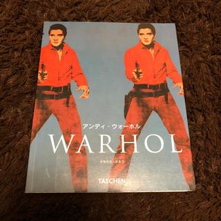 アンディウォーホル(Andy Warhol)のアンディー・ウォーホル  ニューベーシック アートシリーズ(その他)
