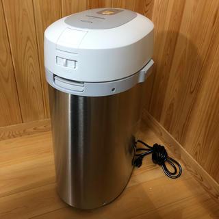 パナソニック(Panasonic)の(しばさん購入約束品)パナソニック生ごみリサイクラー 「MS-N53」(生ごみ処理機)