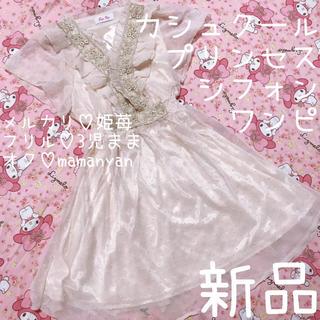 バイバイ(ByeBye)の新品♡マカロンピンク♡カシュクール♡シフォン♡レース♡フリル♡ドレス♡デート♡春(ミニドレス)