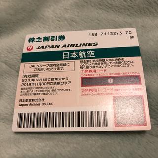 ジャル(ニホンコウクウ)(JAL(日本航空))のJAL 株主優待券 11枚(航空券)