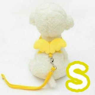 【イエロー】天使の羽 エンジェルハーネス 犬 猫 等 # Sサイズ(リード/首輪)