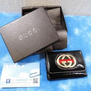 5eade878847c グッチ(Gucci)の☆正規品 グッチ キーケース インターロッキングG シェリーライン
