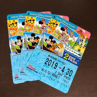 ディズニー(Disney)のディズニーリゾートライン(鉄道乗車券)