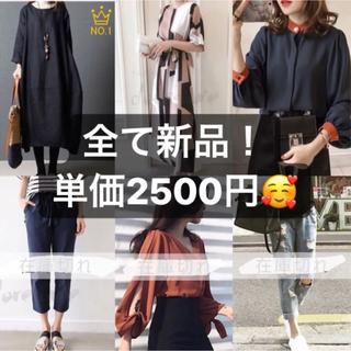【新品】単価2500円!(シャツ/ブラウス(長袖/七分))