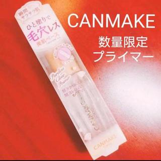 キャンメイク(CANMAKE)の新品❤️キャンメイク ポアレスクリアプライマー(化粧下地)