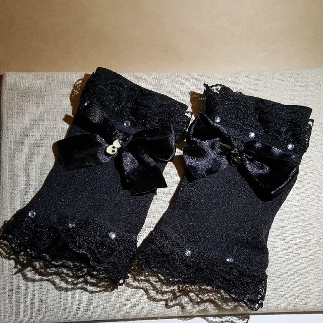 なちゅ様専用 ハンドメイドのファッション小物(手袋)の商品写真