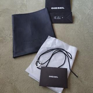 ディーゼル(DIESEL)のaaalover様専用DIESELラッピングバッグ小(ラッピング/包装)