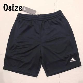 アディダス(adidas)のOサイズ メンズ 新品 アディダス トレーニングパンツ(ショートパンツ)