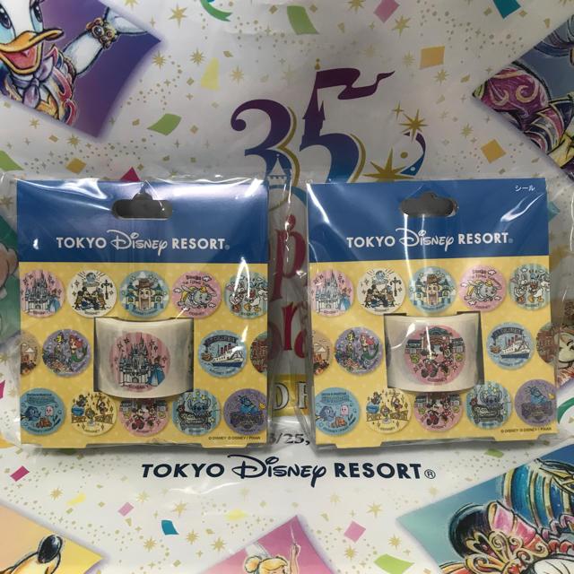 Disney ディズニーリゾート限定商品 手書き風 イラスト シール 2点の