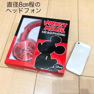 ディズニー(Disney)のミッキーマウス ヘッドフォン ディズニー mickey(ヘッドフォン/イヤフォン)