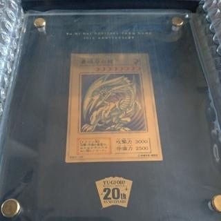 コナミ(KONAMI)の「青眼の白龍」20th ANNIVERSARY GOLD EDITION (シングルカード)