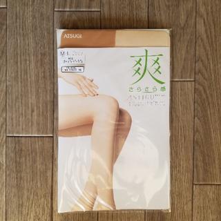 アツギ(Atsugi)の★新品未開封★ATSUGI 爽 ヌーディベージュ ストッキング M/L(タイツ/ストッキング)