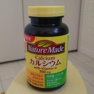 オオツカセイヤク(大塚製薬)の☆ネイチャーメイド カルシウムwith Vitamin D 300mg☆(ビタミン)