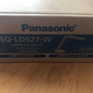 パナソニック(Panasonic)の新品 パナソニック SQ-LD527-W LEDデスクスタンド(テーブルスタンド)