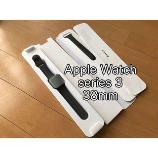 アップルウォッチ(Apple Watch)のApple Watch Series 3 38mm GPSモデル スペースグレー(スマートフォン本体)