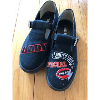 Ziddy  靴 24センチ 厚底