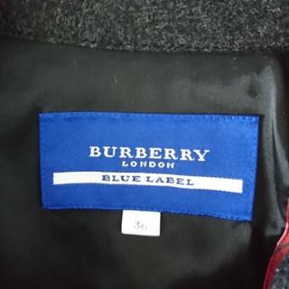 バーバリーブルーレーベル(BURBERRY BLUE LABEL)のBURBERRY BLUE LABEL  36サイズ(ジャケット/上着)