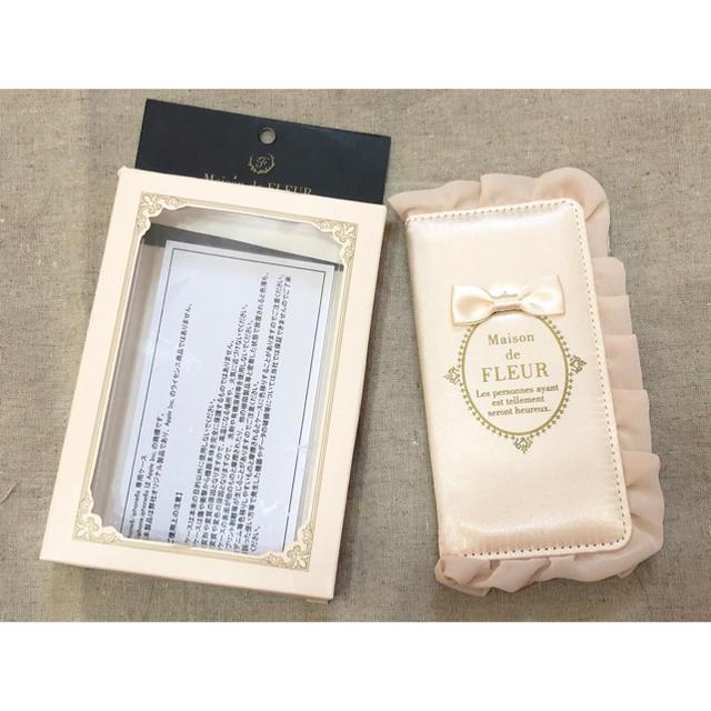 Maison de FLEUR - Maison de FLEUR 廃盤iPhoneケースの通販 by ringo shop|メゾンドフルールならラクマ