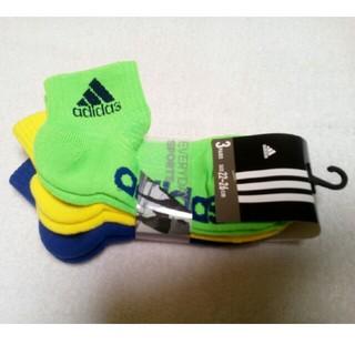 アディダス(adidas)の新品★adidas アディダス 靴下キッズ3足組(22〜26㎝)(靴下/タイツ)