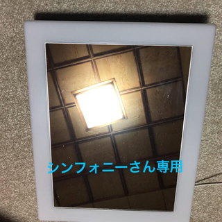 ムジルシリョウヒン(MUJI (無印良品))の無印良品 LEDライト付きミラー(卓上ミラー)