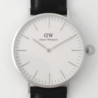 ダニエルウェリントン(Daniel Wellington)のDaniel Wellington 40mm(腕時計(アナログ))
