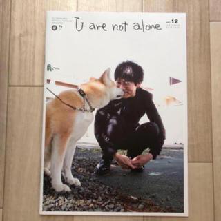 高橋優/U are not alone vol.12/acmf(ミュージシャン)