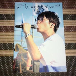 高橋優/U are not alone vol.10/acmf/胡坐(ミュージシャン)