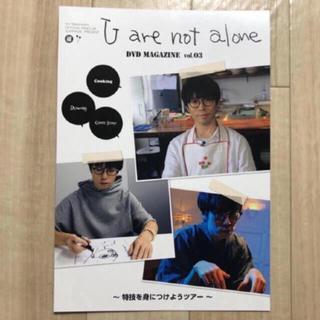 高橋優/U are not alone会員会報レアDVD/未開封/vol.3(ミュージシャン)