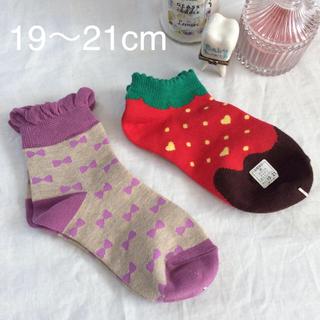 シマムラ(しまむら)の新品! 19〜21cm 子供靴下 ソックス (靴下/タイツ)