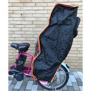 自転車チャイルドシートレインカバー後用!(自転車)