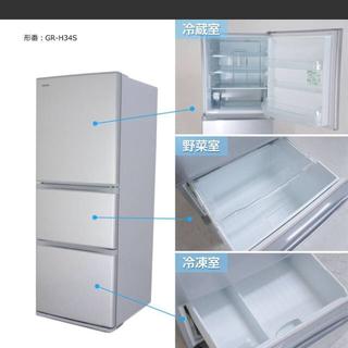 東芝 - 中古 東芝 3ドア冷蔵庫 340L