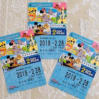 ディズニー(Disney)の追跡保障有★3枚組★未使用★ディズニーリゾートライン 大人用2dayパス(鉄道乗車券)