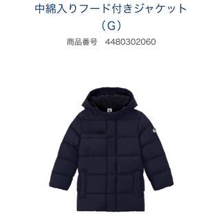 プチバトー(PETIT BATEAU)の【りんこ】様専用 フード付きジャケット(コート)