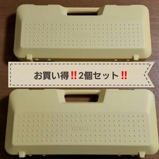 ヤマハ(ヤマハ)のピアニカ 鍵盤ハーモニカ ヤマハ P-25F 2個セット(キーボード/シンセサイザー)