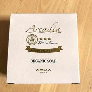 アスカコーポレーション(ASKA)のアスカ☆Arcadia☆ブルーバードソープ 80g(洗顔料)