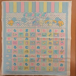 サンリオ(サンリオ)のシナモンロール 50音表(知育玩具)