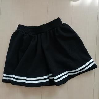 シマムラ(しまむら)の☆専用です。150サイズ スカート(スカート)
