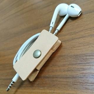【即購入可】イヤホンコードホルダー(ヘッドフォン/イヤフォン)