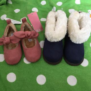 フタフタ(futafuta)の《新品・未使用》conocoブーツ14cm&mamarakuリボン靴15cm2足(ブーツ)