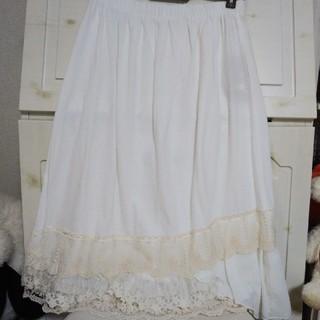 フェイバリット(Favorite)のワンピース専門店Favorite ペチスカート(ひざ丈スカート)