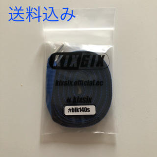 KIXSIX シューレース 140cm(その他)