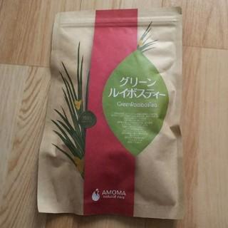 amoma グリーンルイボスティー❤️ティーパック用(茶)