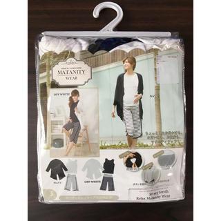 シマムラ(しまむら)の新品未使用 授乳服 ルームウェア パジャマ M(マタニティパジャマ)