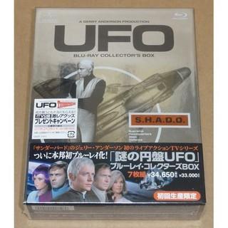 新品 謎の円盤UFO ブルーレイ・コレクターズBOX(TVドラマ)
