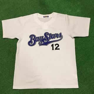 デサント(DESCENTE)の横浜 ベイスターズ #12 プラクティスシャツ(ウェア)