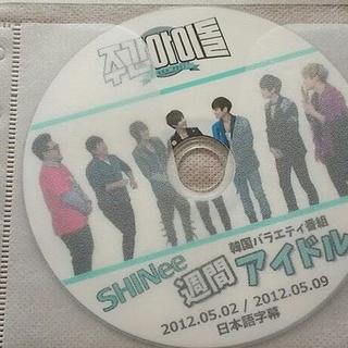 シャイニー(SHINee)のSHINee 週刊アイドル 2012(お笑い/バラエティ)