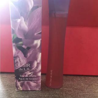 イヴロシェ(Yves Rocher)の廃盤 イヴロシェ  香水 ライラック ガーデニア(香水(女性用))