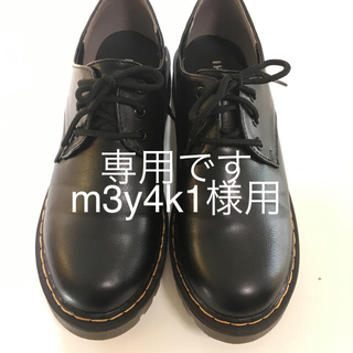 シマムラ(しまむら)のしまむら☆Lサイズドクターマーチン風3ホール(ローファー/革靴)