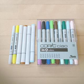 コピック チャオ 36色 Aセット+6本(カラーペン/コピック)